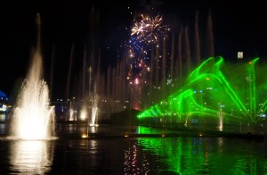 Aquatique -trumpets, fountains and foreworks